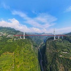 六盘水 北盘江大桥(世界第一高桥)